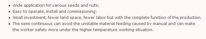 features of coconut oil pressing line.jpg
